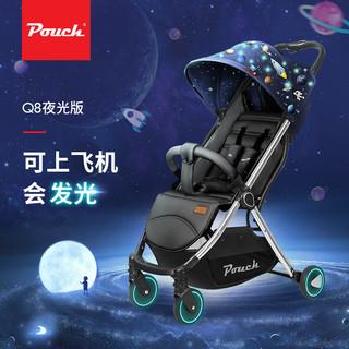 Pouch 帛琦 Pouch婴儿推车可坐可躺超轻便携简易折叠手推车婴儿车宝宝伞车Q8