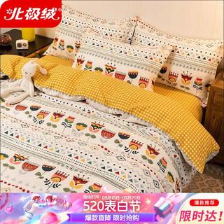 Bejirog 北极绒 北极绒 套件家纺 纯棉四件套 全棉床上用品床单被套枕套 波西米亚 1.5米/1.8米床 200*230cm