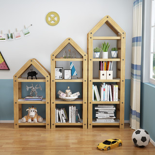 HALO 书架落地简约现代简易置物架子组装组合儿童实木小书柜家用省空间