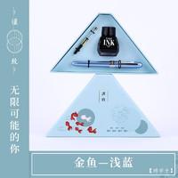 PLATINUM 白金  PGB-1000 钢笔 F尖富士山礼盒套装