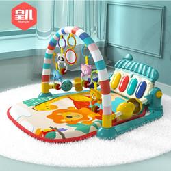 皇儿婴儿健身架0-3-6-12个月新生宝宝婴儿玩具0-1岁