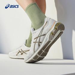 ASICS 亚瑟士 GEL-PULSE 11 1011B293 男子缓震跑鞋