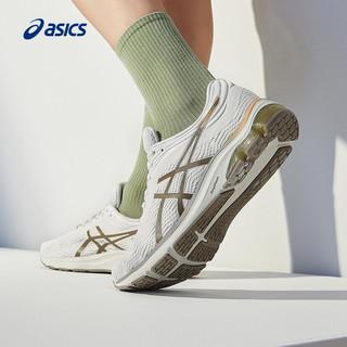 18日0点 : ASICS 亚瑟士 GEL-PULSE 11 1011B293 男子缓震跑鞋