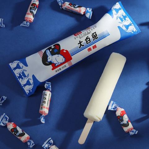 大白兔雪糕组合 15支装