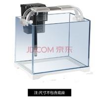 SUNSUN 森森 HWK-420P 超白桌面小鱼缸