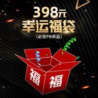 BANDAI 万代 520店庆预售 万代模型 398幸运福袋 福袋A