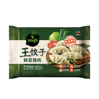 88VIP:bibigo 必品阁 鲜菜猪肉王饺子 840g