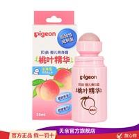 Pigeon 贝亲 滚珠桃叶精华IA236婴儿保湿爽身露桃子水55ml