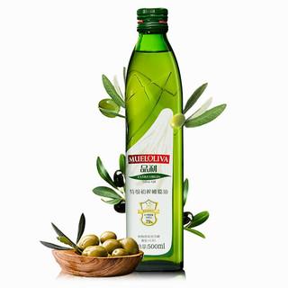 MUELOLIVA 品利 品利(MUELOLIVA)特级初榨橄榄油 500ml 西班牙原瓶原装进口冷压榨健康食用油