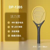 久量 LED 电蚊拍 400毫安