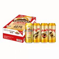 88VIP:SUNTORY 三得利  啤酒超纯 500ml*24听