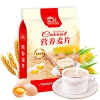益利  牛奶加鈣營養即食醇香麥片代餐粉沖飲品 牛奶加鈣麥片368g 10包