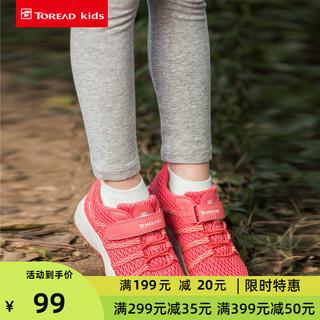TOREAD 探路者 探路者童鞋春夏户外男女童魔术贴防滑耐磨透气登山运动休闲徒步鞋