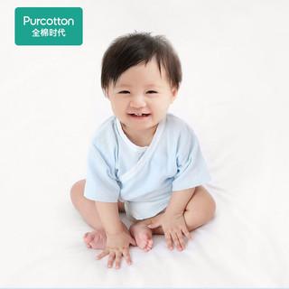 Purcotton 全棉时代 纯棉婴儿服 短款 2件装