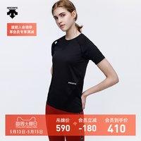 DESCENTE 迪桑特 WOMENS LINE 女子针织短袖T恤 D0132TTS33