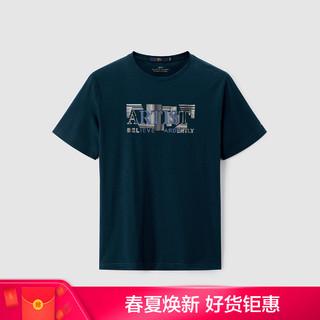 HLA 海澜之家 2021夏季新款男士简约字母印花清爽透气短袖T恤