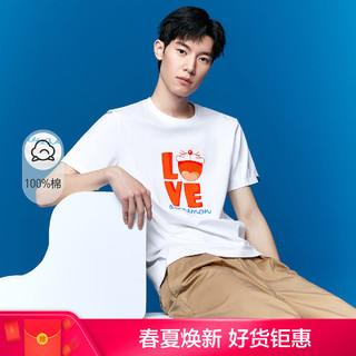 HLA 海澜之家 2021夏季新款字母趣味印花短袖T恤