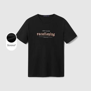 HLA 海澜之家 2021夏季男士时尚圆领印花舒适索罗娜休闲短袖t恤
