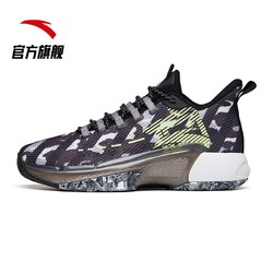 ANTA 安踏 安踏要疯5进击3篮球鞋男汤普森kt2021夏季新款专业实战透气运动鞋