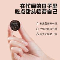YueNongBuLuo 閱農部落 陳康康黑芝麻丸九蒸九曬紅棗枸杞阿膠即食