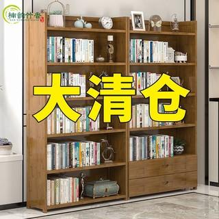 楠韵竹香 实木书架置物架落地简约客厅多层儿童宝宝小书柜桌面收纳简易书橱