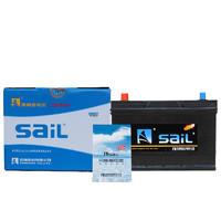 sail 风帆 风帆(Sail)汽车电瓶蓄电池46B24L 12V 铃木雨燕天语夏利长安之星长安CX20奔奔