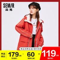 Semir 森马 森马风衣女2021春季新款显瘦中长款工装外套红色春秋大衣小个子潮