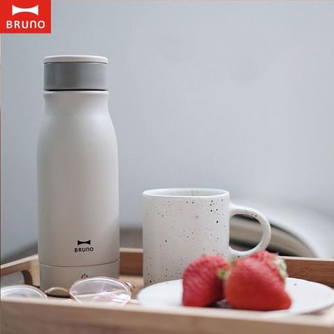 BRUNO  日本便携式电热水瓶电热壶恒温电热水壶旅行全自动保温电热水杯一体烧水壶保温杯