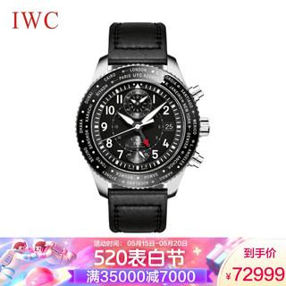 万国 (IWC)手表 飞行员系列自动机械男表IW395001