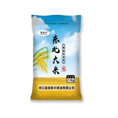 正宗东北大珍珠香米 5斤