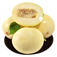 陕西阎良甜瓜 2枚 (1.6-2斤)(低至2.4元/斤,另有现货荔枝、红富士、榴莲、秭归脐橙等)