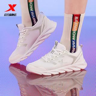 XTEP 特步 881218119890 女款轻便跑鞋