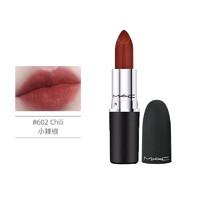黑卡会员:M·A·C 魅可 时尚子弹头唇膏 3g