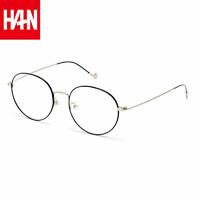 HAN 汉 HAN复古圆框近视眼镜架+1.56非球面防蓝光镜片