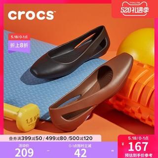 Crocs 卡骆驰 Crocs方头平底鞋黑色职业浅口单鞋女士春夏季仙女休闲凉鞋|205873