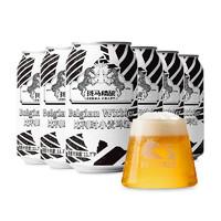 PLUS会员:Zebra Craft 斑马精酿  比利时小麦啤酒 330ml *6罐