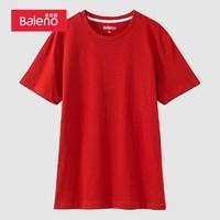 Baleno 班尼路 班尼路(Baleno)新疆棉T恤男 夏季棉质圆领短袖上衣宽松打底衫男情侣款 88902284 R12 XXL