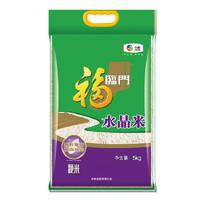 限地区:福临门 水晶米 5kg