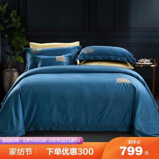 FUANNA 富安娜 富安娜家纺80支皮马棉四件套纯棉国风床品套件 双人全棉被套床单 威廉蓝色 1.8米床(230*229cm)