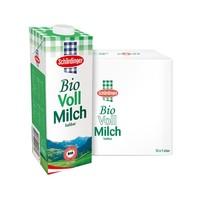 莎丁格 有机全脂纯牛奶 1L*12盒+爱尔优 PREMIER 全脂高钙成人奶粉 900g