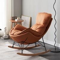 久木林林 摇椅躺椅大人网红北欧阳台懒人休闲沙发客厅单人蜗牛椅轻奢摇摇椅