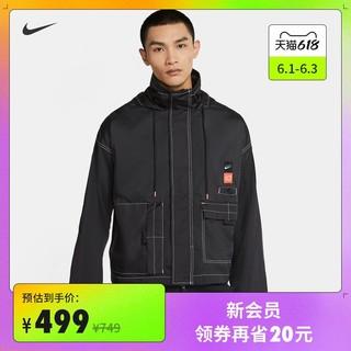 NIKE 耐克 Nike耐克官方KD男子篮球夹克外套轻便梭织休闲运动易穿脱CV2404