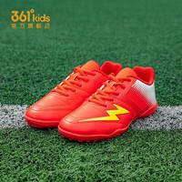 移动端 : 361度童鞋男童足球鞋2021年春季新款时尚透气防滑运动鞋图案中大童鞋子