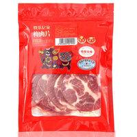 Shuanghui 双汇 猪梅花肉片  500g