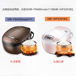 Midea 美的  MB-FB40Simple111 4L 电饭煲