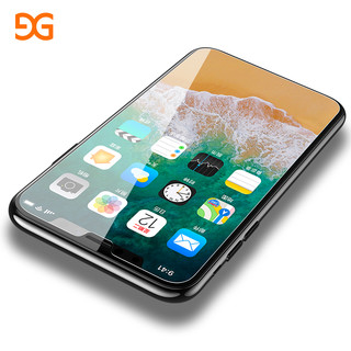 GUSGU 古尚古 iPhone7/8系列 手机钢化膜 1片装 带贴膜辅助