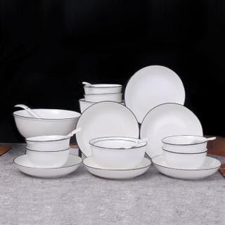 洁雅杰  陶瓷碗碟套装26头 鸟鸣系列