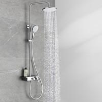 PLUS会员:Klash 佳勒仕 淋浴花洒套装 银色