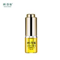林清轩 山茶花润肤油3.0 3ml