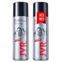 JVR 杰威尔 杰威尔男士激爽强塑定型喷雾发胶80ml(买1赠1)